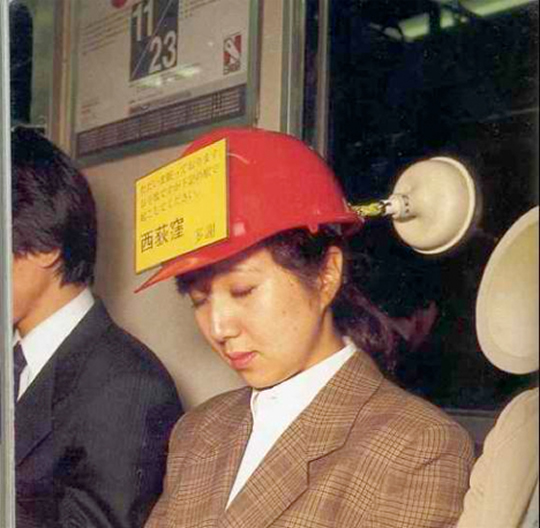 Chindogu-Train-Nap-Cap