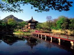 Seul | Capital da Coreia do Sul