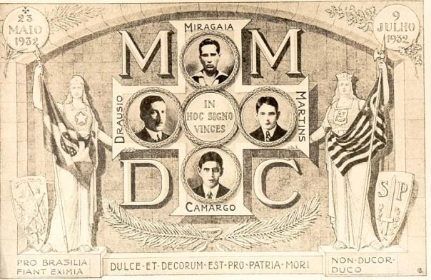 Cartão-postal em homenagem ao MMDC.