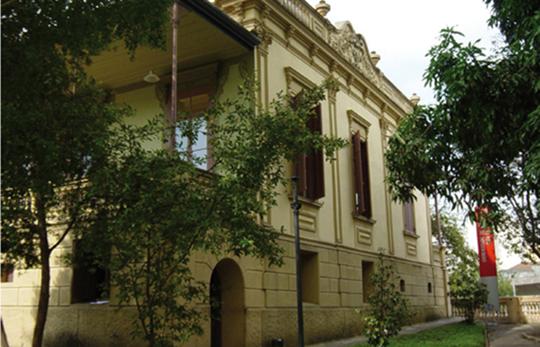 O Centro de Preservação Cultural está localizado no bairro da Bela Vista, em São Paulo